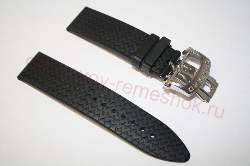 Часы chopard купить ремешок часы женские спортивные купить в екатеринбурге